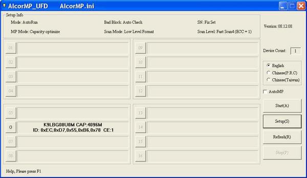 Как разблокировать флешку от записи