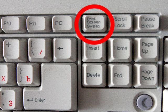 Как сделать скриншот экрана на компьютере клавиши