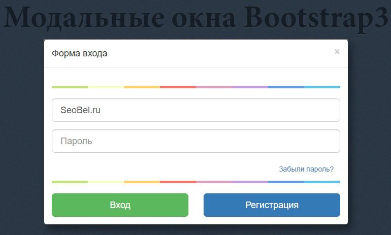 javascript атрибуты окна: